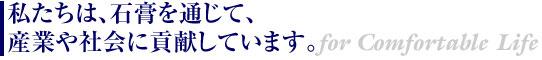 top_text.jpg